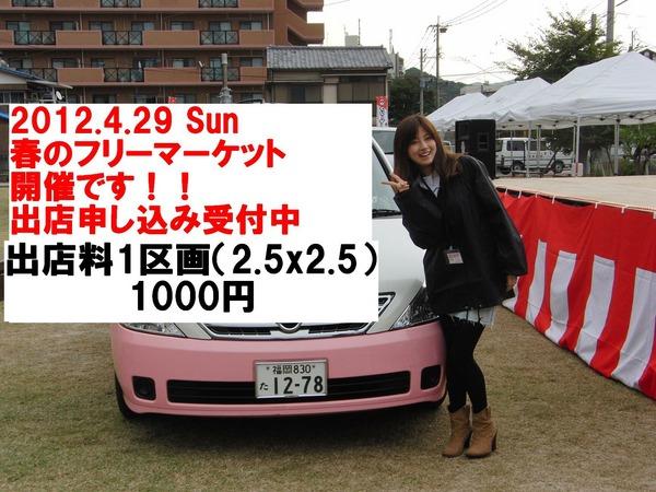 CIMG06509.jpg
